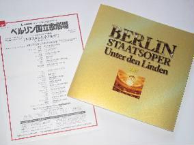 071011 BERLIN Staatsoper.jpg