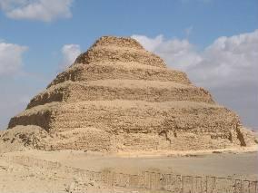 080130 kaidan pyramid.jpg