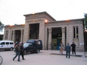080131 giza station 1.jpg