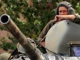 080815 russia army.jpg