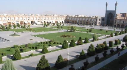 081004 esfahan ex.jpg