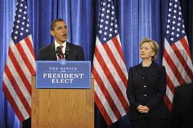 081201 hillary and obama.jpg