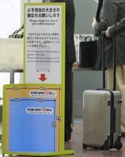 091201 airplane bags.jpg