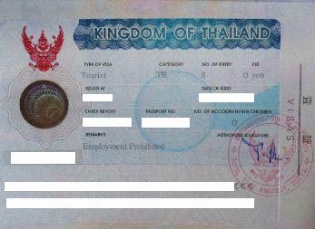 091222 thai visa S.jpg