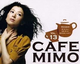 130421 cafe mimo 13.jpg