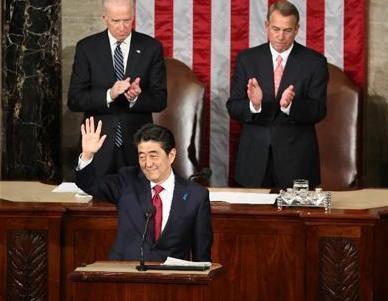 150429 Abe US congress address .jpg