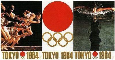 150726 1964tokyo olympic rogo.jpg