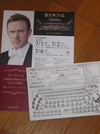 160702 NJP 560.jpg