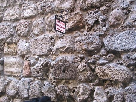 180313 jerusalem14 viadolorosa3.JPG