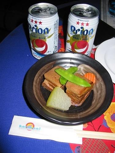200429 okinawa rahute.jpg